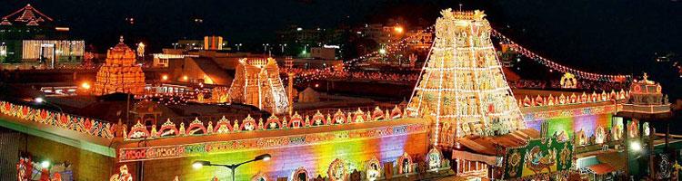 TirupatiBalajiTourPackages