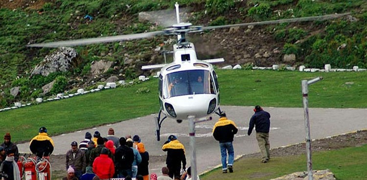 Char dham Yatra Tour Packages by Helicopter